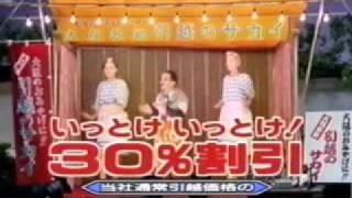 サカイ 引っ越し cm の サカイ引越センターCM女優は誰?青い服の新人女性とパンダを調査!