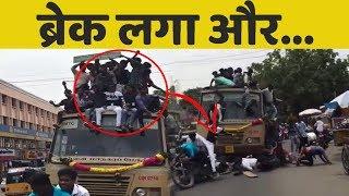 यह Bus Accident कैमरे में कैद हो गया नहीं तो कोई विश्वास ही नहीं करता | Khabar Update