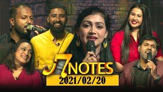 7-notes-siyatha-tv-20-02-2021