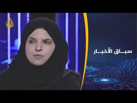 منظمات حقوقية تنتقد سجل السعودية الحقوقي للعام الجاري  - نشر قبل 23 ساعة