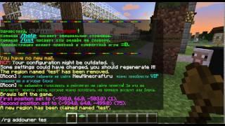 minecraft как добавить друга в регион видео