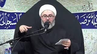 الشيخ مصطفى الموسى - ضرورة وجود إمام على الأرض