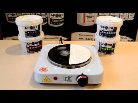 Теплоизоляция Броня. Эксперимент со льдом.