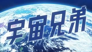 Song :ユリーカ - Eureka By: Sukima Switch.