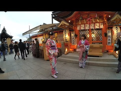 Kyoto Japan trip December 2016 Best moments