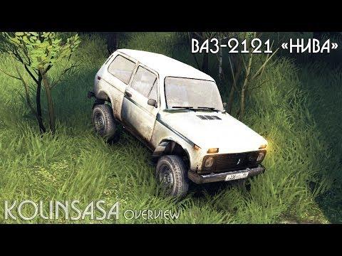 VAZ-2121 de