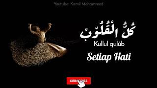 Sholawat Terbaik | Kullul Qulub - Hasan Alaydrus | Lirik Terjemah Indonesia | كل القلوب الي الحبيب