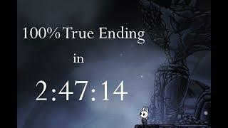 Hollow Knight 100% True Ending NMG Speedrun - 2:47:14 loadless [WR]