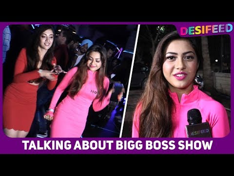 reem-shaikh-talking-about-the-top-reality-show-bigg-boss-and-upcoming-twist-in-tujhse-hai-raabta