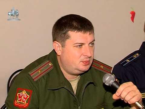 3 Сбор по мобилизационной подготовке и воинскому учету