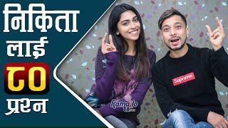 Nikita Chandak लाई Utsav को ८० प्रश्न   पुरुष बन्नुभयो भने कुन मिस नेपाललाई कल गर्नुहुन्छ ?