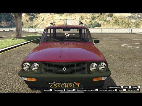 GTA 5 Renault 12 TSW