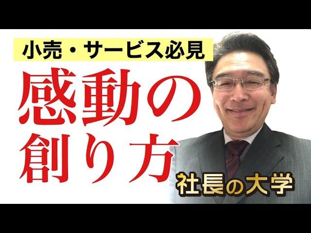 サプライズ2連発の巻!粋な計らい!(動画編)