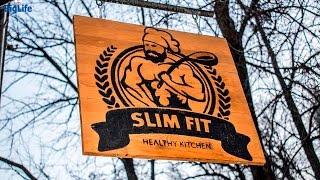"Кафе ""Slim Fit"" Бишкек"