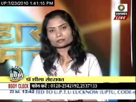 Body Clock,  Indian Nutritionists, Weight loss deals, Weight