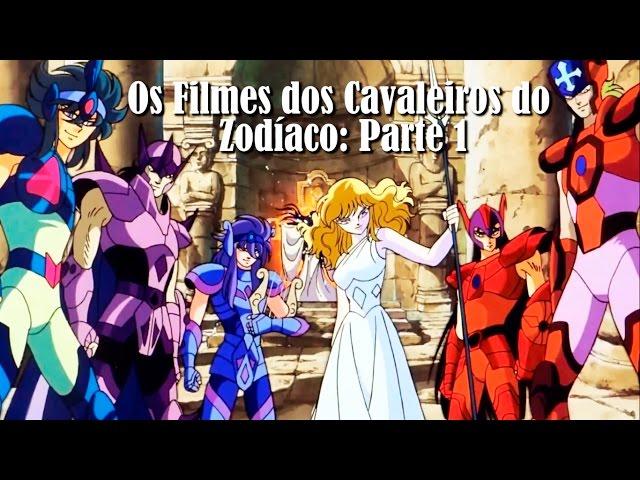 Videocast Intolerável Animes - Os Filmes dos Cavaleiros do Zodíaco: Parte 1