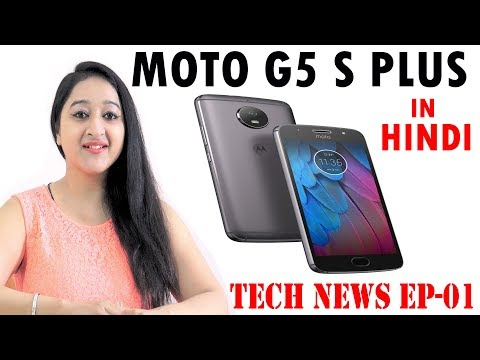 Moto G5 S Plus Launched In India In Hindi