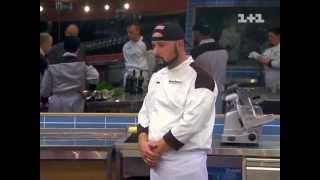 Кулинарное шоу 'Адская кухня 2' - 13 выпуск
