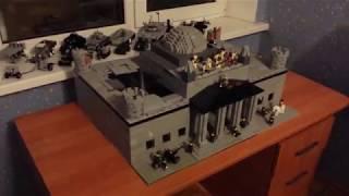 Лего Рейхстаг  ★ Лего Андрей
