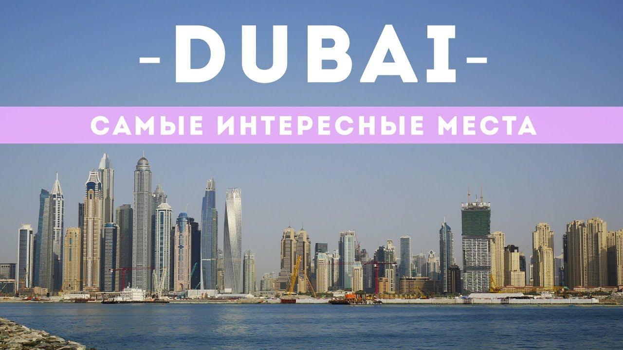 Дубай отдых видео карибы недвижимость купить
