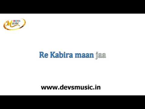 Kabira Karaoke Yeh Jawaani hai Deewani www.devsmusic.in Devs Music Academy