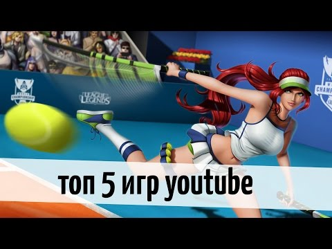 топ популярных онлайн игр