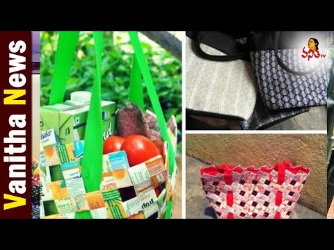 Making Of Paper Bags By Using Waste Papers in Bangalore || Anu Life || Vanitha News || Vanitha TV