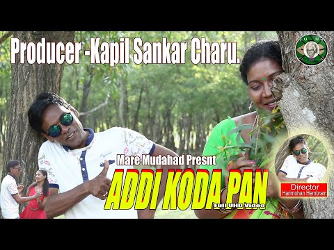 New Santali Song 2018 // ADDI KODA PAN// Harimohan Hembram//  Comedy Music Video