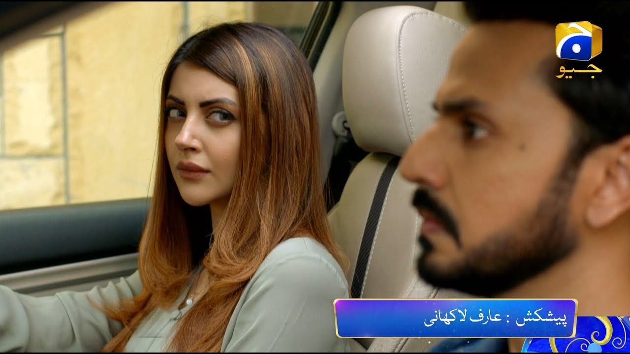 Bechari Qudsia - Episode 29 Promo - Tonight at 7:00 PM only on Har Pal Geo