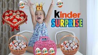 Аня и Папа Распаковывают Киндер сюрпризы. Распаковка Киндер сюрпризов. Unboxing Kinder Surprise