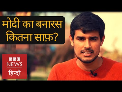#BBCRiverStories । Dhruv Rathee on development in Narendra Modi's constituency Varanasi (BBC Hindi).