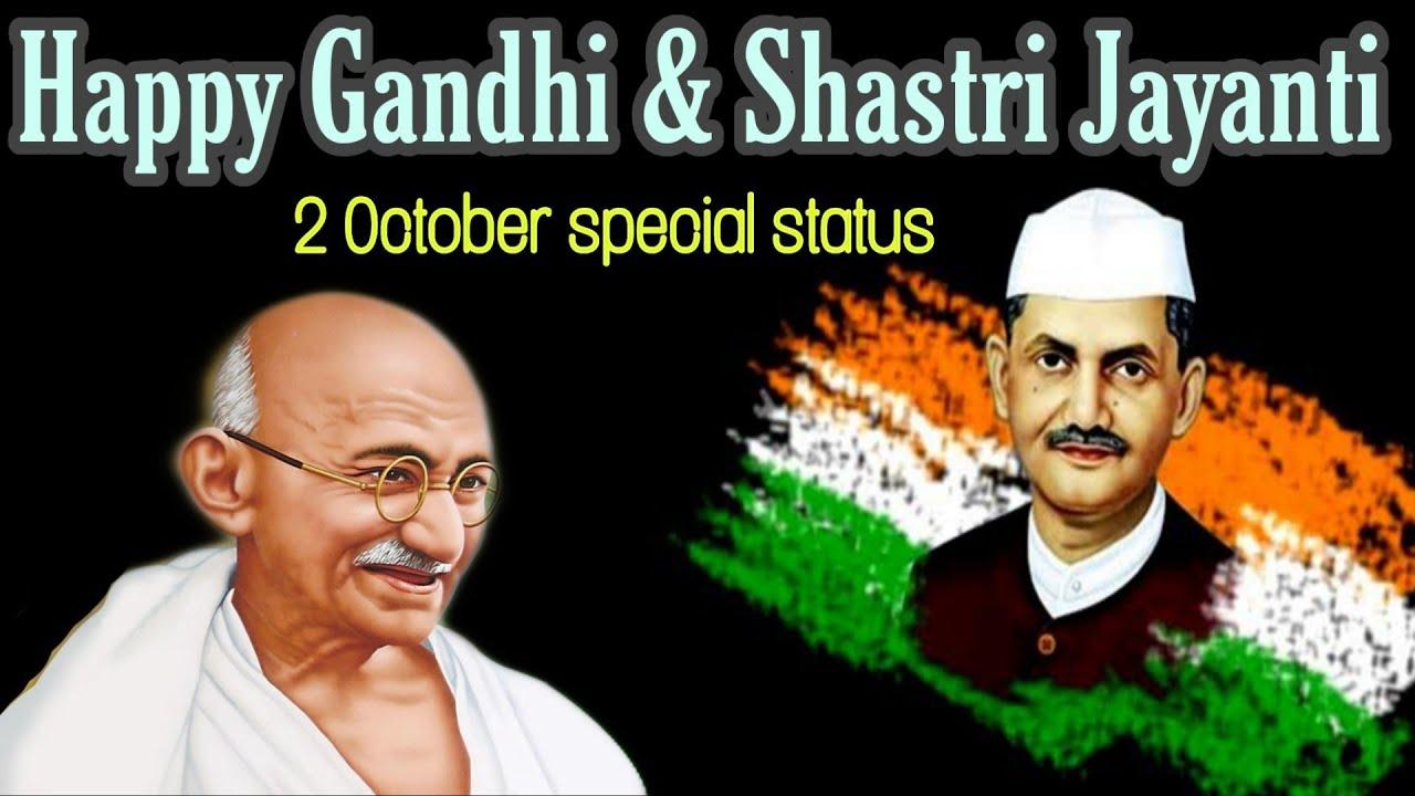 2 October special whatsapp status 2019   Gandhi jayanti and shastri jayanti  special status 2019 - YouTube