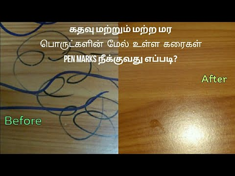 how to remove pen pencil crayons marker 39 s mark from wood wood furnitures youtube. Black Bedroom Furniture Sets. Home Design Ideas