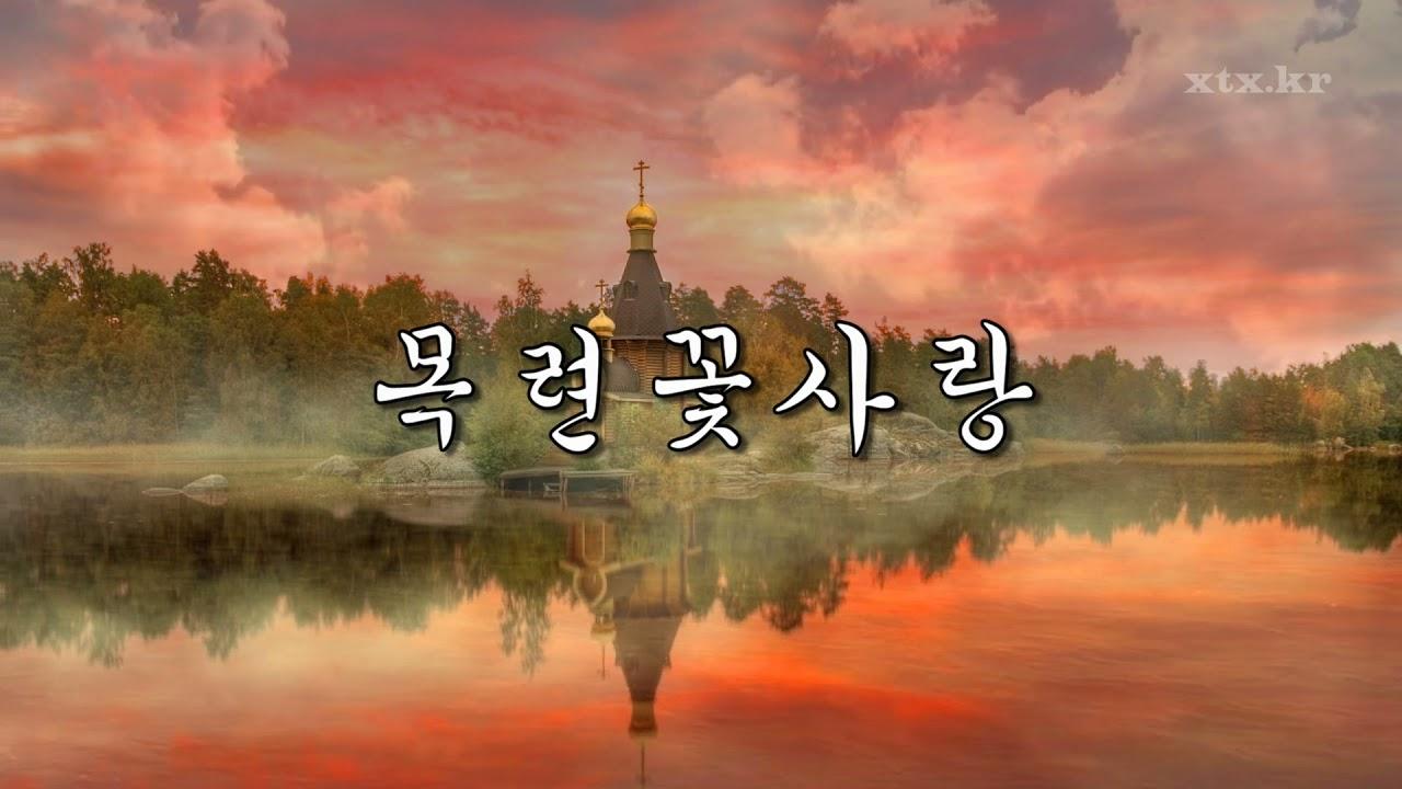 김규리 추억의 옛노래 전곡 가사제공