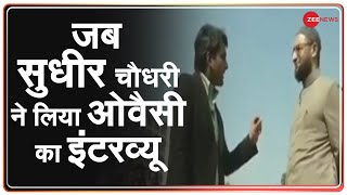 Zee Media Exclusive: Sudhir Chaudhary interview...