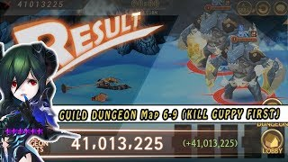 Seven Knights - Guild Dungeon (Map 6-9) ft. Spina