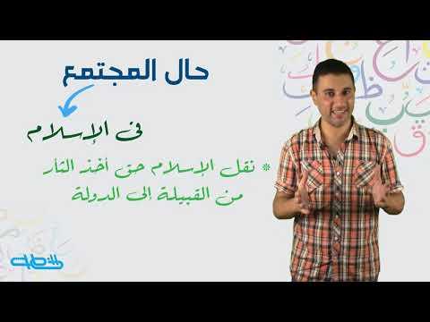 لغة عربية | مستر سالم أحمد | صف أول ثانوي – ترم أول – 2020-2021 | موقع الخطة التعليمي