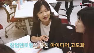 경기북부꿈마루 여성창업플랫폼
