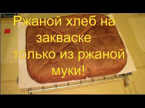 Хлеб — Википедия