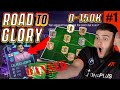MY 1ST EVER ROAD TO GLORY!! ZERO TO 150K COINS!! FIFA 21 Ultimate Team!! Ep 1