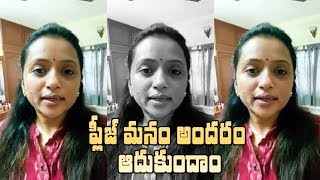 Anchor Suma Great Thought On Helping People Out During These Hard Times | Suma Helping Nature