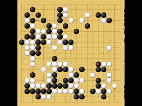 Weiqi go game chess 3rd igo masters cup final Where can i buy a chess game