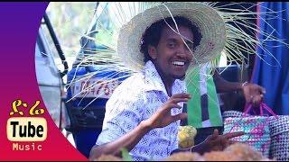 Nibret Gebreab - Kolbo (ኮልቦ) New Ethiopian Sidama Music Video 2015