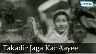 Takadir Jaga Kar Aayee - Madhubala - Dulari - Bollywood Songs - Lata Mangeshkar