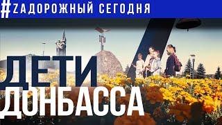 Будущее Донбасса: кто построит Новороссию?