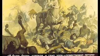 Куликовская битва. Рассказы из истории от Интернет Бабули