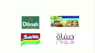 سلطة البرغل   مطبخ منال العالم / شهررمضان المبارك