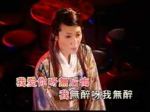 Zeng Lin compilations
