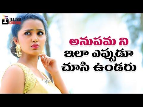 Anupama Parameshwaran Traditional Photoshoot   Anupama Latest Pics   Photos   Telugu Cinema