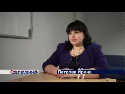 Петрова Ирина - результаты обучения